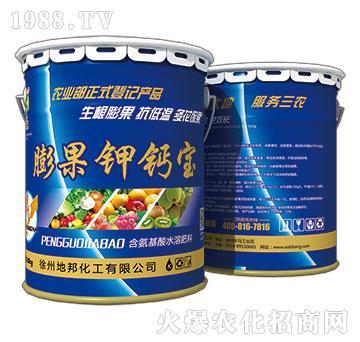 膨果钾钙宝(桶)-地邦