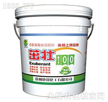 含氨基酸水溶肥料(桶)