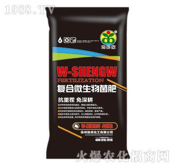复合微生物菌肥(黑袋)