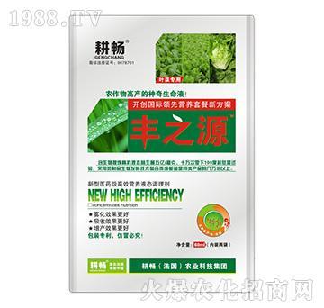 叶菜专用营养液肥-丰之源-耕畅