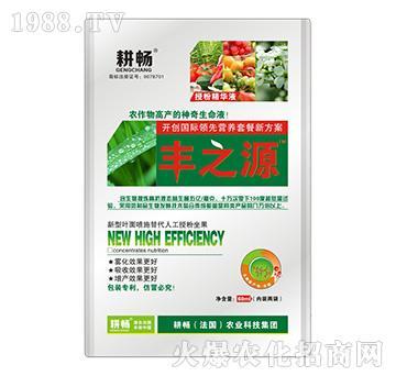 授粉精华液专用营养液肥-丰之源-耕畅
