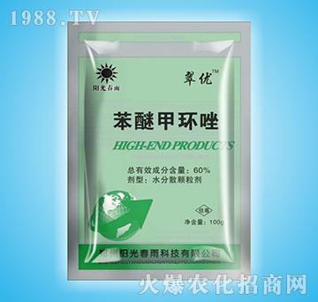 60%苯醚甲环唑-翠优-阳光春雨