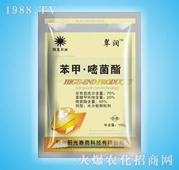 70%苯甲・嘧菌酯-翠润-阳光春雨