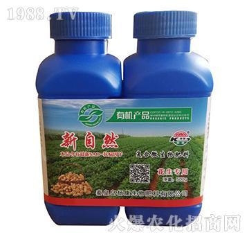 花生专用复合微生物肥料-杨康