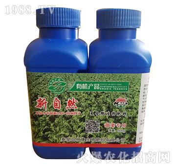 甜菜专用复合微生物肥料-杨康