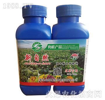 瓜果专用复合微生物肥料-杨康