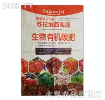 生物有机碳肥-苏拉维西海藻-艾特农