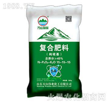 复合肥料15-15-15-万山国际