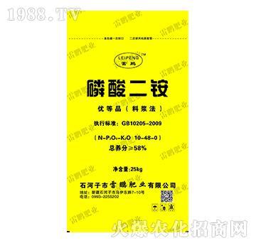 磷酸二铵10-48-0-雷鹏