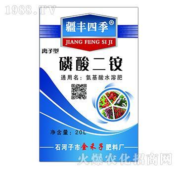 磷酸二铵-金禾子