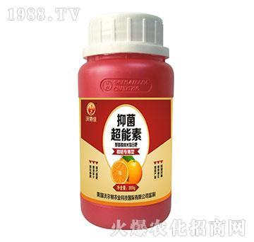 柑桔专用型抑菌超能素-沃尔顿
