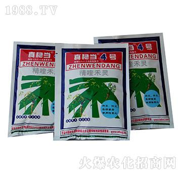 真稳当4号-白芷、防风、柴胡、蛇床子专用-皖北除草剂