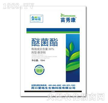 30%醚菌酯-苗秀康-