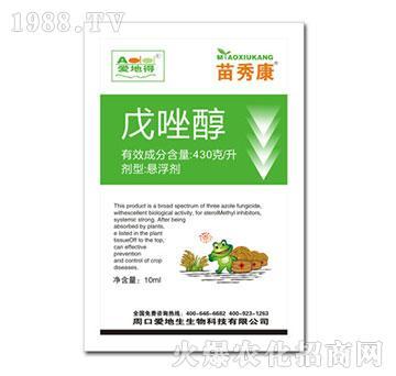 43%戊唑醇-苗秀康(