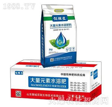 大量元素水溶肥30-10-10+TE-佰微生
