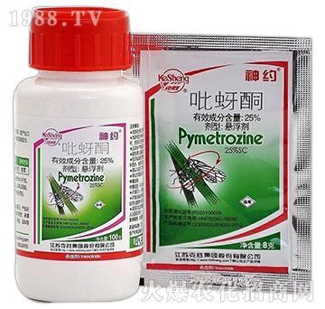 25%吡蚜酮悬浮剂(神约)-克胜