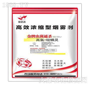 65%高氯・哒螨灵-金牌虫菌通杀-金正达