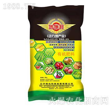 增施旺有机肥料-锦化科技