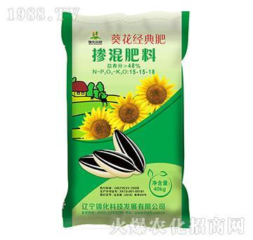 掺混肥料15-15-18-葵花经典肥-锦化科技