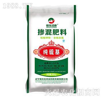 掺混肥料16-9-26-纯硫基-锦化科技