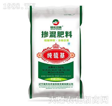 掺混肥料18-12-20-纯硫基-锦化科技