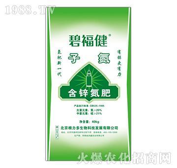 含锌氮肥-碧福健-根力多