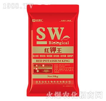红钾王-山旺