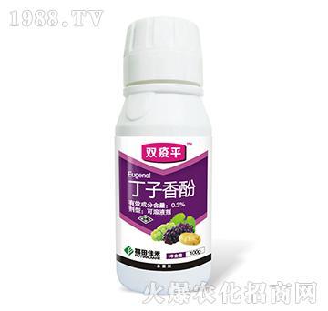0.3%丁子香酚-双疫平-祺丰农业