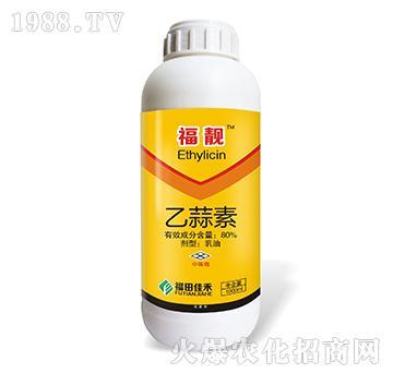 80%乙蒜素(1000ml)-福靓-祺丰农业