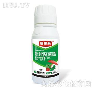 25%吡唑嘧菌酯-福娜森-祺丰农业