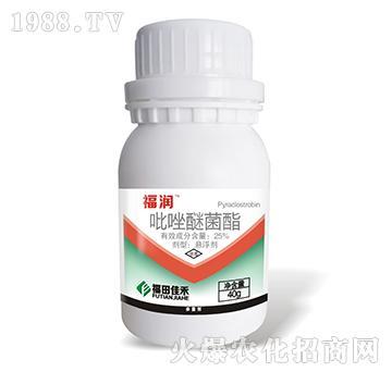 25%吡唑嘧菌酯-福润-祺丰农业