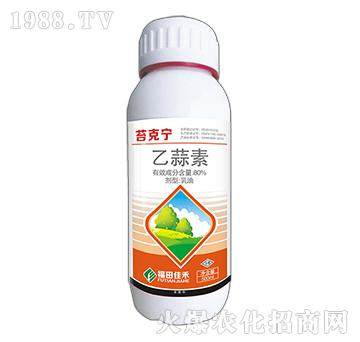 80%乙蒜素-苔克宁-祺丰农业