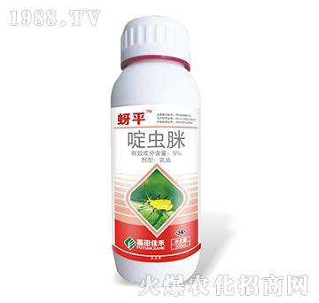 5%啶虫脒-蚜平-祺丰农业