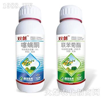 5%噻螨酮+2.5%联苯菊酯-双剑-祺丰农业