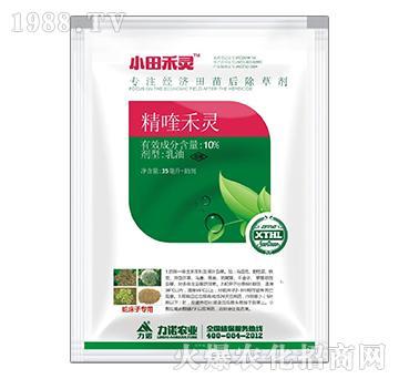 10%精喹禾灵-蛇床子专用-小田禾灵-力诺农业