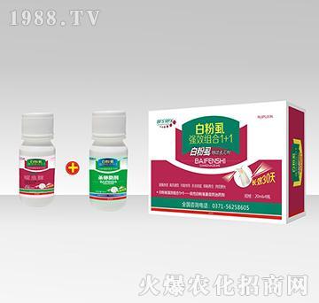 白粉虱强效组合1+1-白粉虱特效杀灭剂-裕邦生物