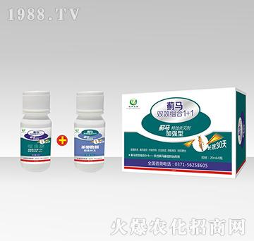 蓟马双效组合1+1-加强型蓟马特效杀灭剂-裕邦生物