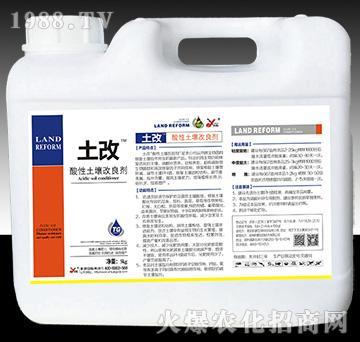 土改-酸性土壤改良剂-昕爵
