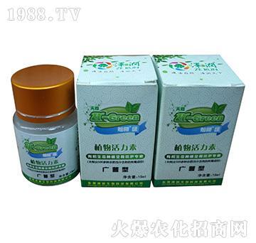 天然灿根绿植物活力素15ml-泽润