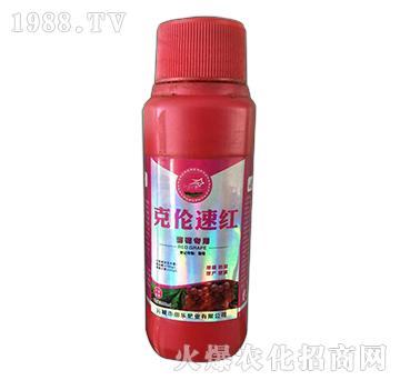 葡萄专用-克伦速红-田乐肥业