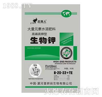 生物钾 大量元素水溶肥料8-20-22+TE-庄园人-喜耕田