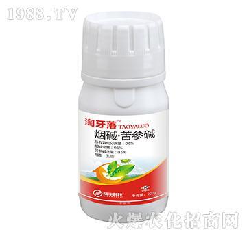 0.6%烟碱・苦参碱-淘牙落-祺丰农业