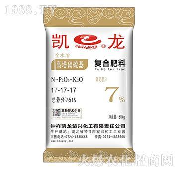 高塔硝硫基复合肥料17-17-17-凯龙楚兴