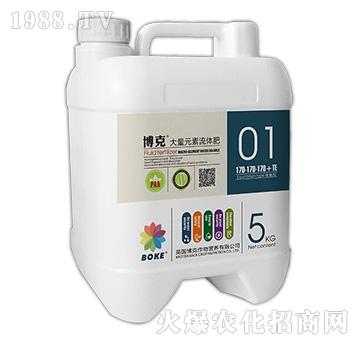 博克大量元素流体肥170-170-170+TE