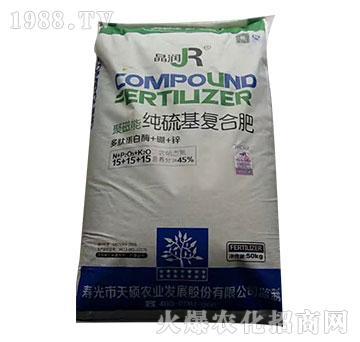 聚磁能纯硫基复合肥50kg-天硕农业