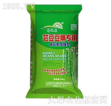 芸豆豆角专用肥-玖园生物