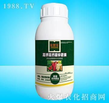 高钾高钙硼锌硒镁-金狮