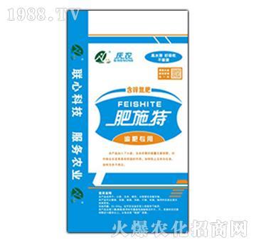 含锌氮肥-肥施特-肥沃