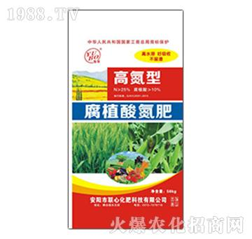 腐植酸氮肥-肥沃特