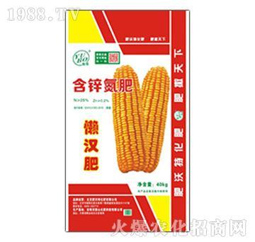 40kg含锌氮肥-懒汉